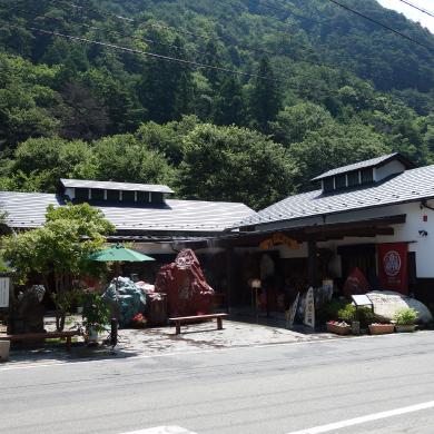 昇仙峡物語 円右衛門伝承館