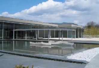 山梨県立博物館