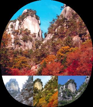 四季で違う顔を見せる覚円峰(かくえんぼう)