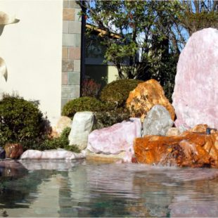 薬石の湯 瑰泉