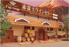富士の麓のワインセラー