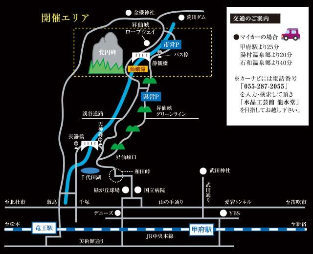 竹あかり2017地図