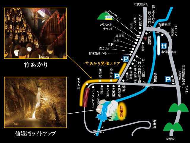 竹あかり2017地図2